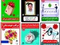 گزارش تصویری / اکران سی و یکمین دوره از تبلیغات فرهنگ شهروندی با موضوع دلتا کرونا
