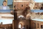 ارگ تاریخی نهچیر یکی از بزرگترین بناهای خشتی جهان
