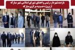 بازدیدشهردار، رئیس و اعضای شورای اسلامی شهر مبارکه از پروژه حسینیه مرکزی مبارکه (2)