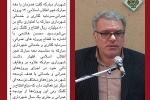 ۱۳ پروژه عمرانی،سرمایه گذاری و خدماتی شهرداری مبارکه در دهه فجر افتتاح و کلنگ زنی میشود (2)