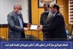 خدمات شهرداری مبارکه در راستای رفاه و آسایش شهروندان شایسته تقدیر است (2)