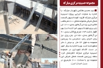اجرای رمپ دسترسی و فوندانسیون قسمت شمال شرقی مجموعه حسینیه مرکزی مبارکه (2)