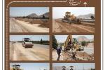 معاونت عمرانی- گزارش سوم/ نگاهی گذرا به اهم اقدامات مجموعه مدیریت شهری مبارکه در دوره پنجم (2)