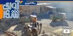 ویدئو کلیپ / آوای شهر / آغاز عملیات اجرایی تکمیل بازسازی فاز اول ارگ تاریخی نهچیر مبارکه