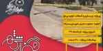 گزارش شهر (قسمت ششم):مجموعه مستند فعالیت های عمرانی شهرداری مبارکه/پروژه زیرسازی و آسفالت کوچه پرتو
