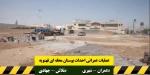 ببینید/گام به گام با پروژه های عمرانی /اتمام عملیات احداث بوستان محله ای قهنویه
