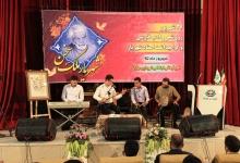 برگزاری  مراسم روز شعر و ادب فارسی  و گرامیداشت استاد شهریار