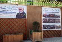 افتتاح نمایشگاه عکس بدرقه سردار