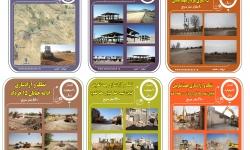 گزارش پنجم-تملک و آزادسازی ها/ نگاهی گذرا به اهم اقدامات مجموعه مدیریت شهری مبارکه در دوره پنجم