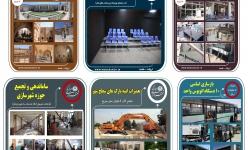 گزارش هفتم / نگاهی گذرا به اهم اقدامات مجموعه مدیریت شهری مبارکه در دوره پنجم