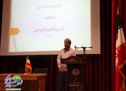 صدور 663 گواهینامه آموزش مجازی برای کارکنان شهرداری مبارکه