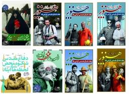 گزارش تصویری / اکران سی و دومین دوره از تبلیغات فرهنگ شهروندی با موضوع دفاع مقدس