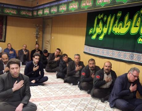 گزارش تصویری /مراسم عزاداری شهادت حضرت فاطمه زهرا (س) در شهرداری مبارکه برگزار شد