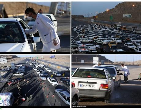 گزارش تصویری / طرح غربالگری کرونا ،پایش سلامت و ضدعفونی کردن خودروها / پلیس راه اصفهان- شیراز